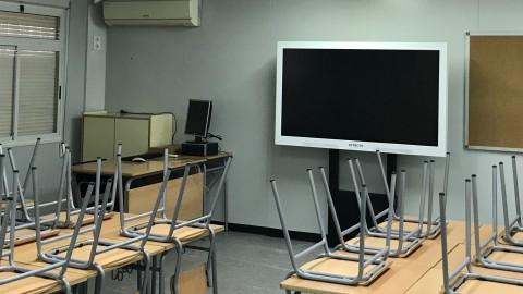 Monitors interactius